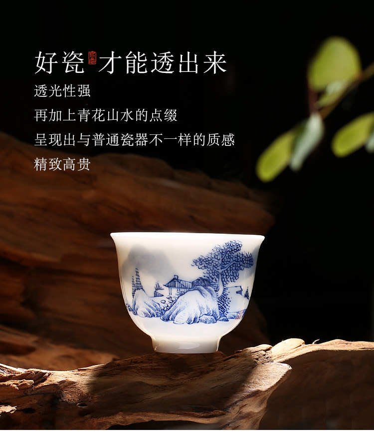 Jingdezhen up the fire which teacups hand - made porcelain ceramic kungfu single landscape household masters cup sample tea cup