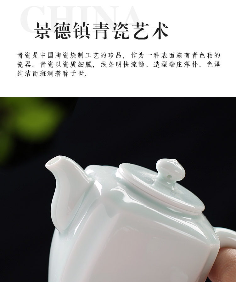 Jingdezhen up the fire which manual celadon kung fu tea pot pot of tea ware has contracted household ceramics