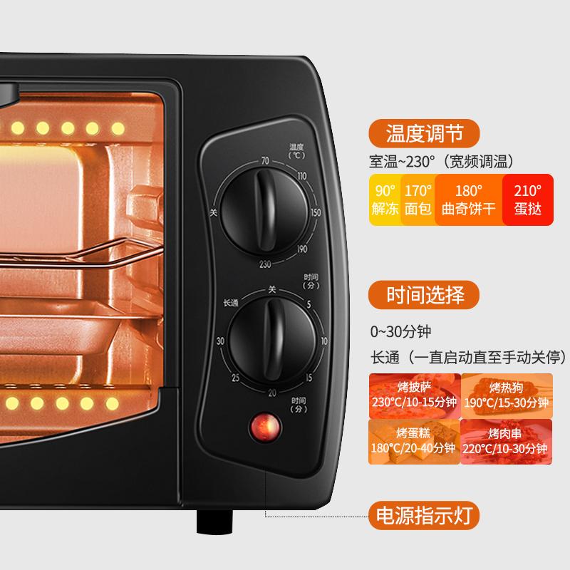 苏泊尔烤箱家用小型迷你型台式双层小电烤箱全自动多功能烘焙烘培(限时89元!苏泊尔烤箱10L)