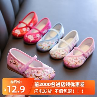 Girls embroidered shoes handmade shoes old Beijing Children's princess costume with antiquity Chinese wind Chinese costume dress shoes