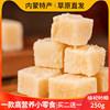 Camel cheese block Inner Mongolia dairy products cheese block cream homemade original cheese snack milk bumps 250g