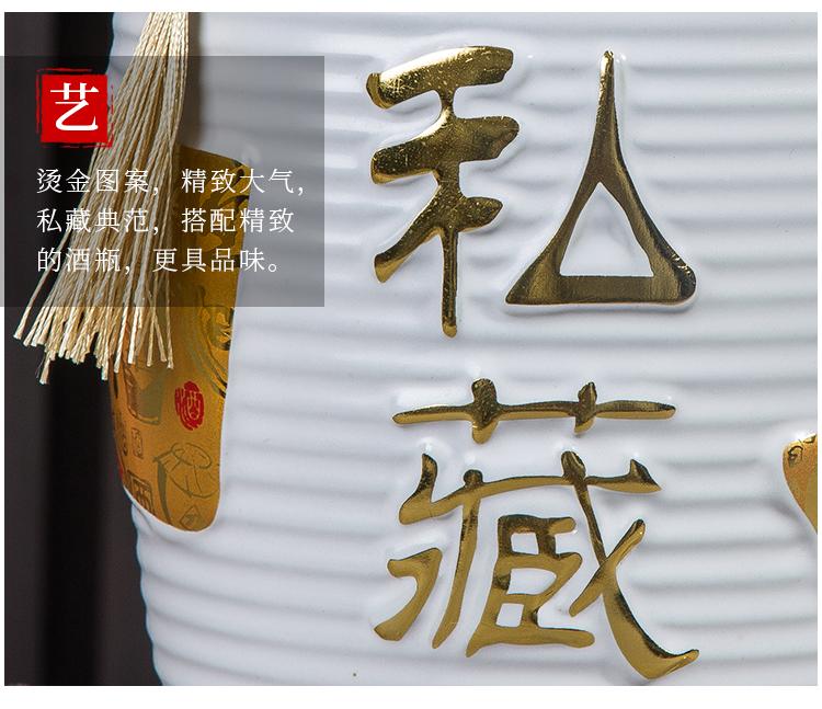 景德镇陶瓷酒瓶小酒坛子1斤3斤5斤10斤装酒家用密封罐白酒瓶