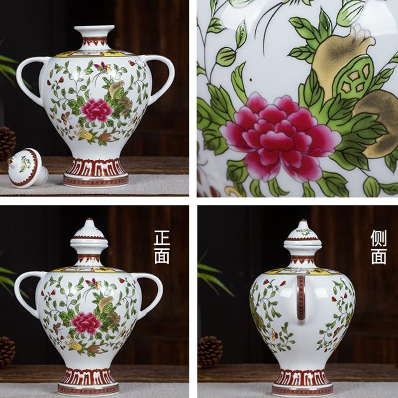 景德镇陶瓷酒瓶2斤装 粉彩双耳奖杯家用密封空酒坛子两斤装酒具