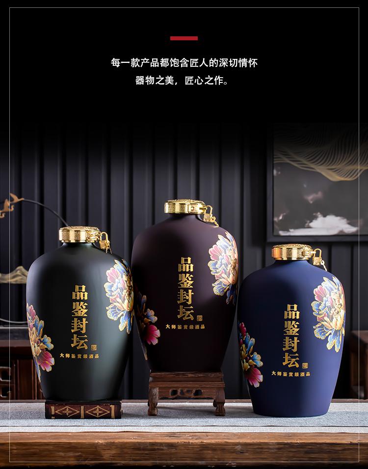 景德镇陶瓷酒瓶五斤装 品鉴封坛带锁扣家用密封10斤装空酒壶酒具