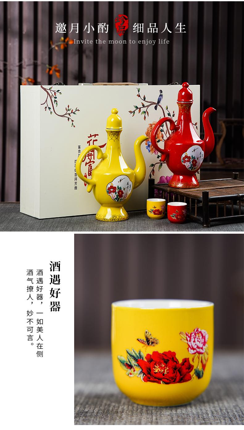 陶瓷酒瓶带礼盒景德镇仿古酒坛子1斤装白酒空瓶家用创意密封酒具