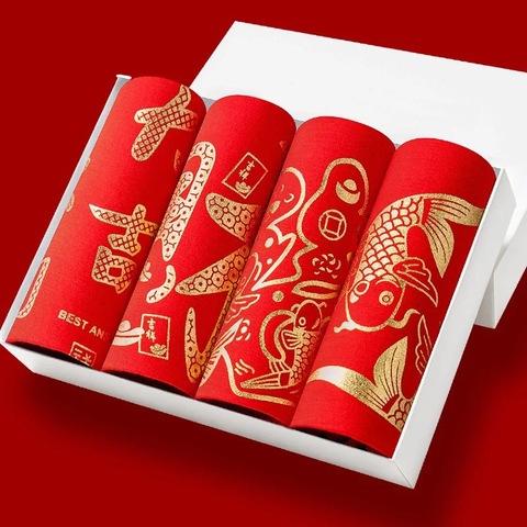 莫代尔本命年男红内衣大红色裤头内裤男平角裤属鼠鼠年礼物4条装
