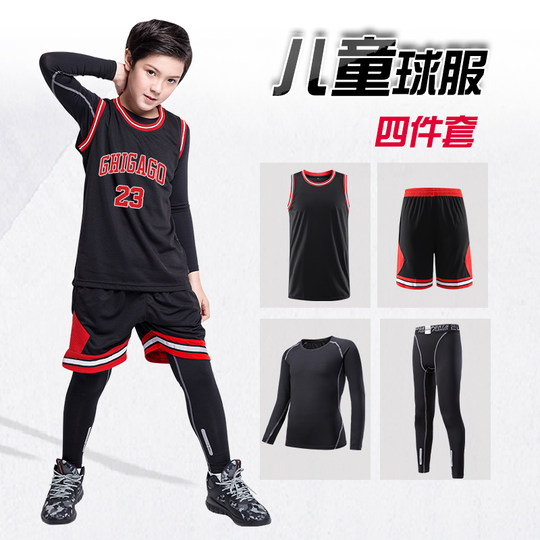 Children's basketball suit boys and girls custom tight jersey long-sleeved training team uniform printed primary school students basketball clothing
