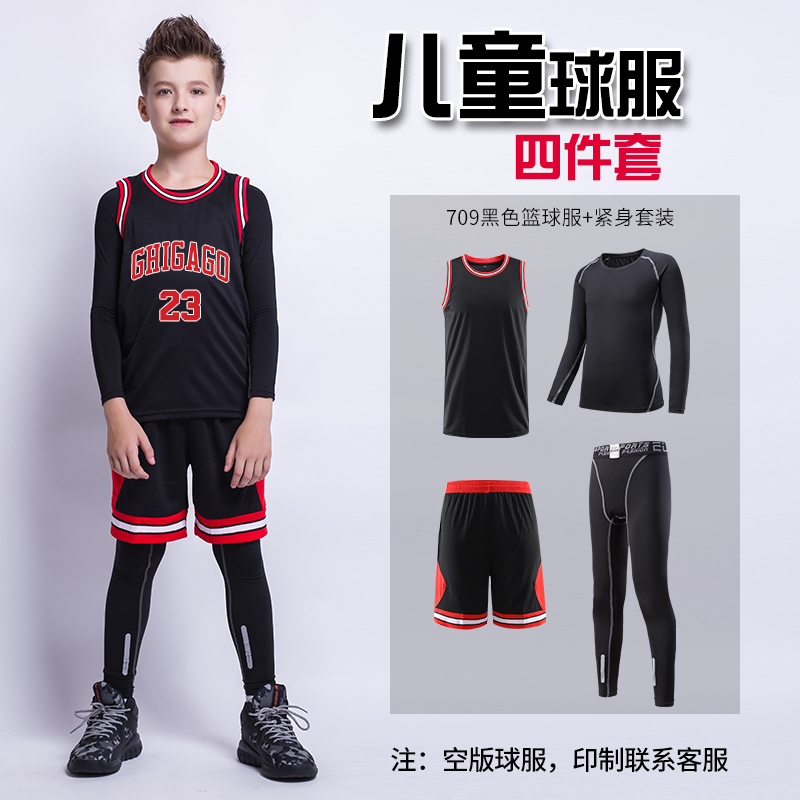 f652d0316b Children's basketball Suit Suit boys and girls custom tights long ...