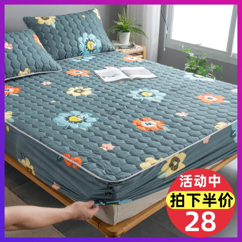 床罩床笠夹棉加厚单件床垫套罩防尘罩全包席梦思保护套防滑固定夏