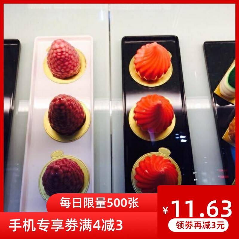Khay bánh mì khay gỗ trưng bày khay trưng bày khay hình chữ nhật bánh tráng miệng bánh ngọt tráng miệng mousse nhựa khay - Tấm