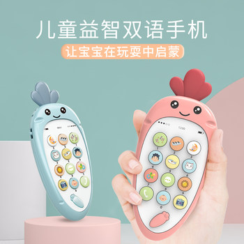 Baby toy puzzle early education 3-6-9 months baby music simulation phone mobile phone can bite 1 year old boy girl