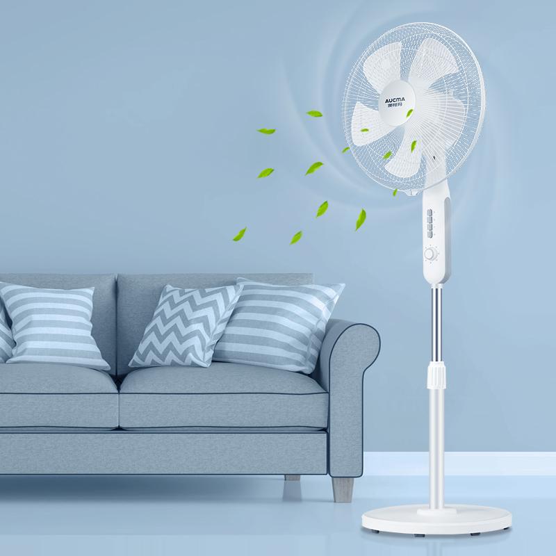 新低!8年保修、大風量:澳柯瑪 落地電風扇