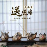 Wooden Play Word Dragon Nine Home Ceramic Tea Tao Incense Creative Personality Small Ornaments Tea Accessories
