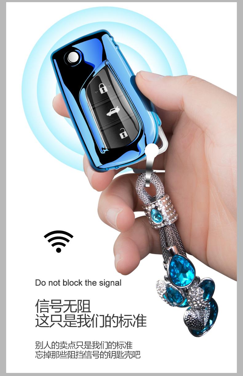 款钥匙套款八代款亚洲龙专用汽车个性钥匙包扣详细照片