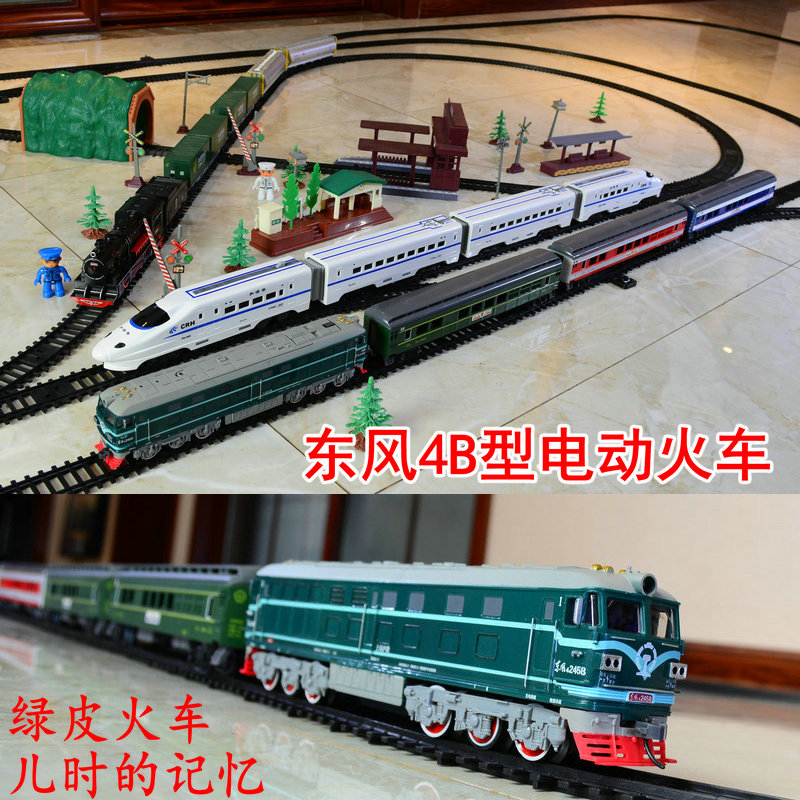 Green leather train toy Super long track Dongfeng 4B High speed rail electric track small train China Simulation model set