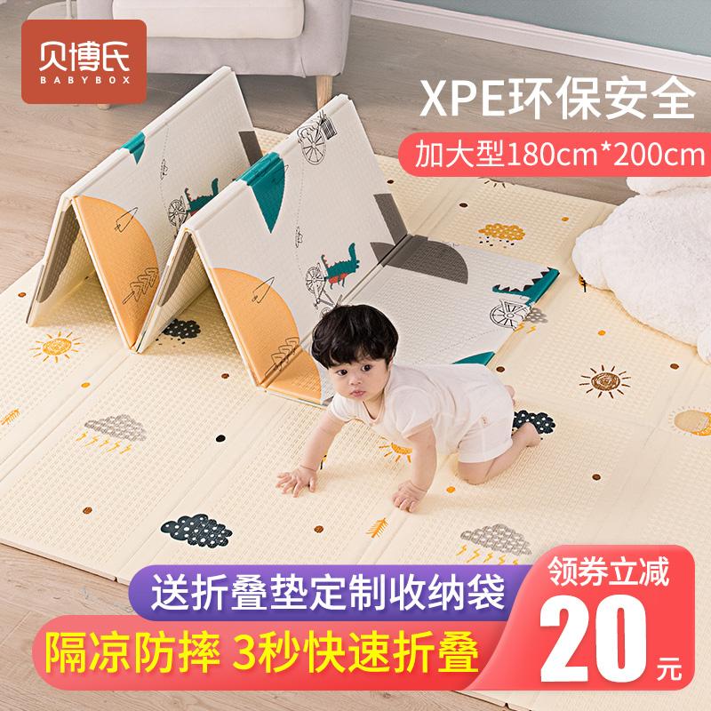 宝宝爬行垫加厚客厅家用无毒婴儿xpe折叠爬爬垫儿童泡沫地垫整张