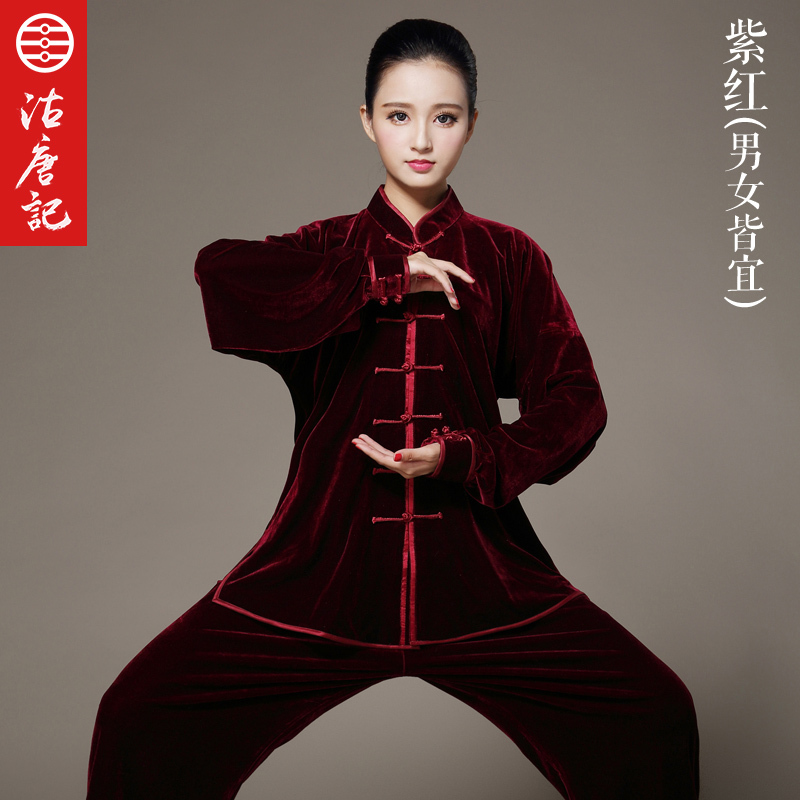 Tai chi clothing kung fu uniforms Golden velvet Taijiquan costume for men and women