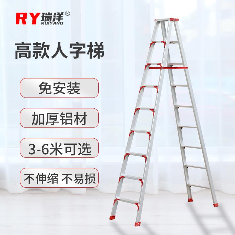 铝合金人字梯不伸缩折叠梯子3米4米5米6米工程叉梯家用阁楼高梯子