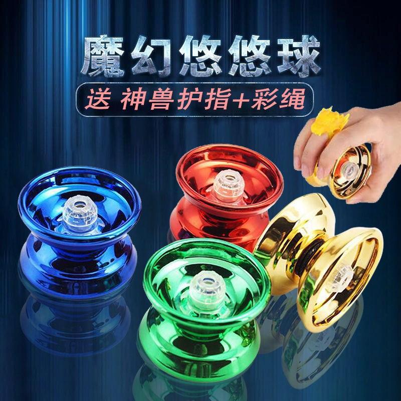 Trò chơi Yo-Yo cho Yo-Yo - YO-YO