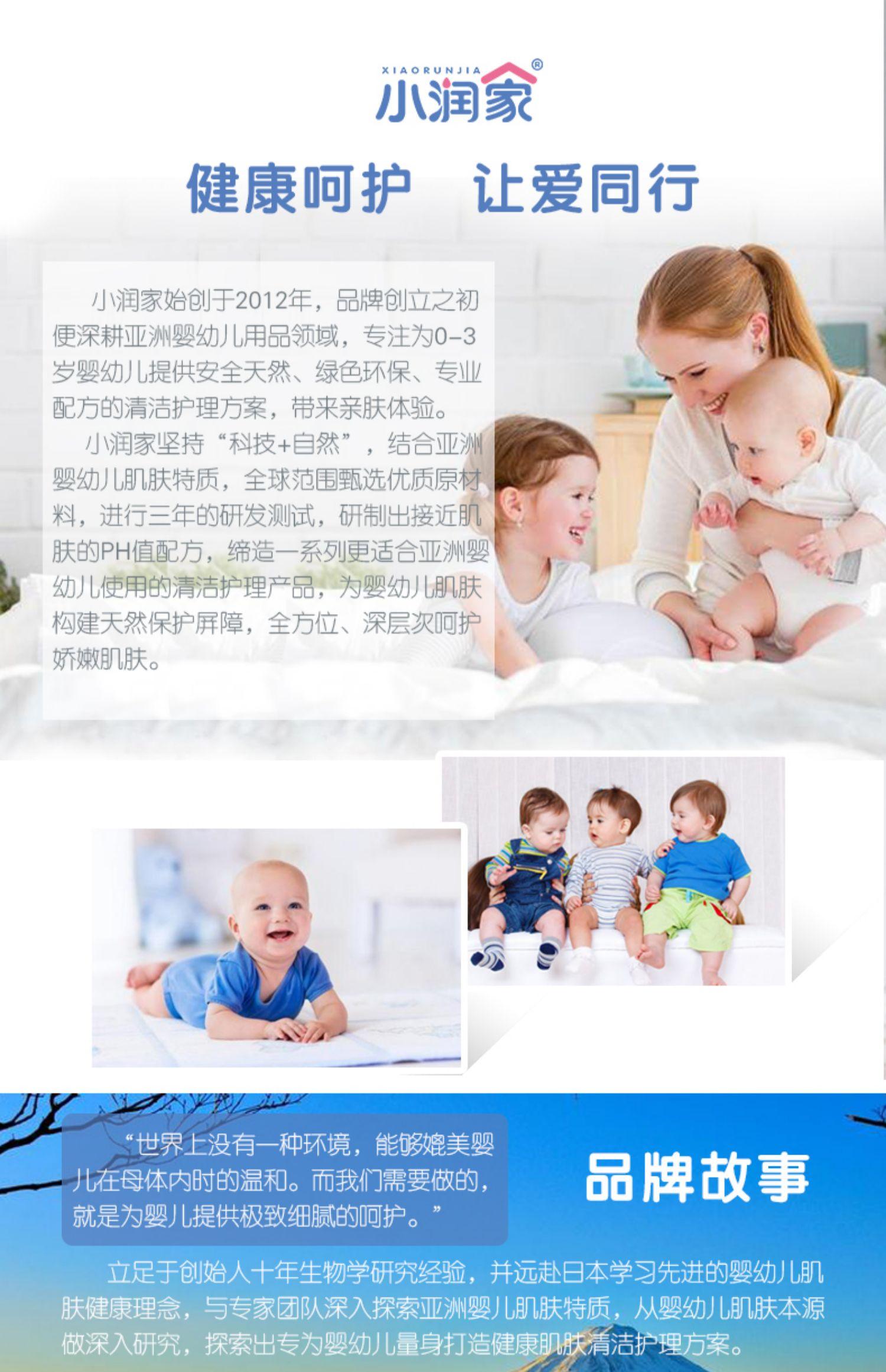 小润家婴儿保湿柔纸巾S码40抽20包宝宝抽纸婴幼儿纸巾新生云柔巾商品详情图