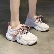 女士小白鞋运动鞋跑步鞋老爹鞋休闲鞋女鞋