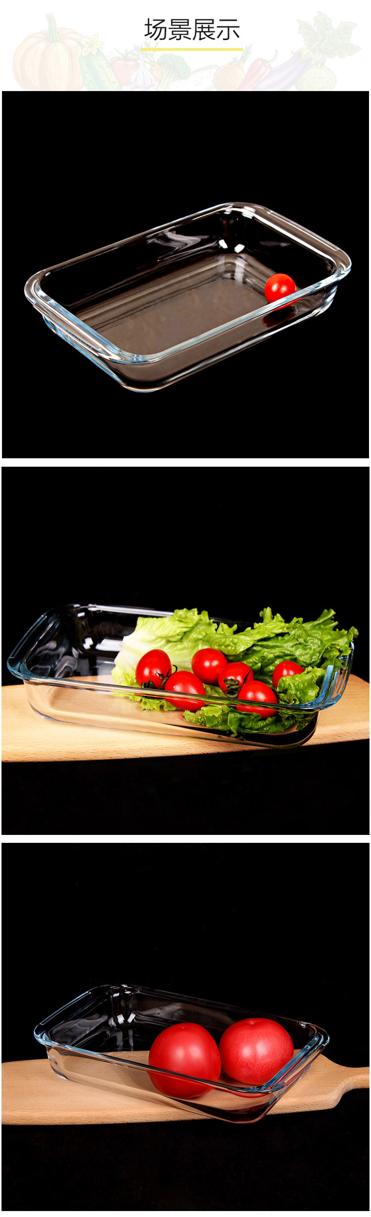 耐热玻璃烤盘家用鱼盘焗烤饭烤肉烤箱微波炉专用钢化玻璃盘烘焙盘子详细照片