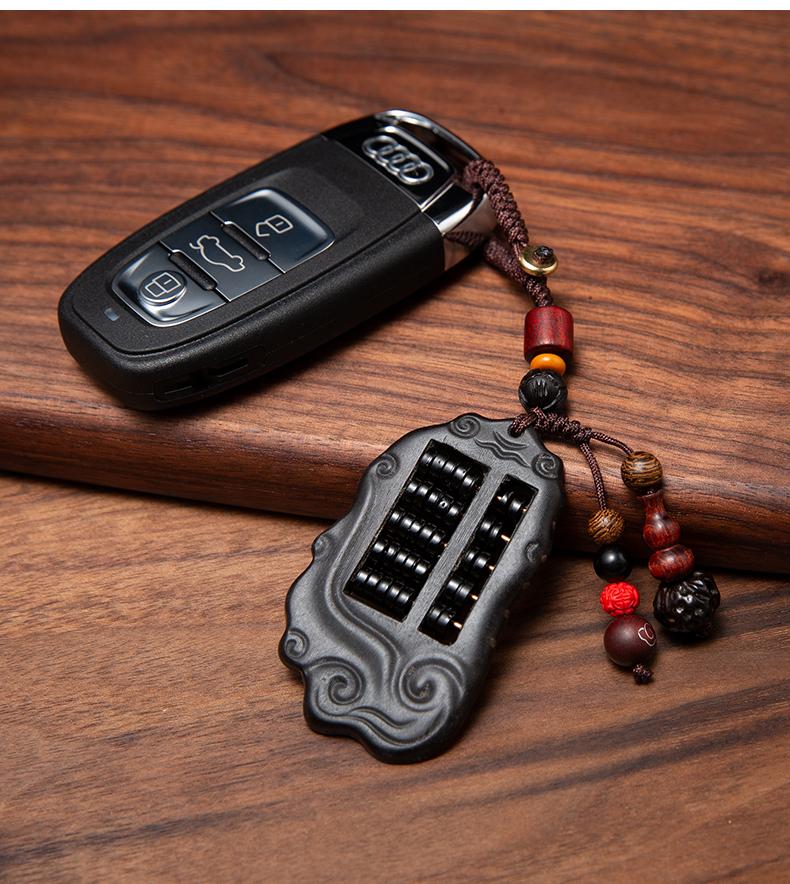 【滿額打折】中國特色工藝品天然羊角如意算盤鑰匙扣掛件創意汽車鑰匙鏈送老外【海草家】