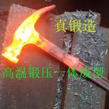 One-piece solid claw hammer, one-piece hammer, non-turning one-piece hammer, woodworking hammer, forging hammer, high carbon steel claw hammer
