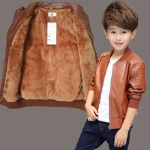 男童加绒皮衣外套机车皮衣夹克外套