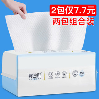 Disposable face towel cotton towel compression sterile male and female cosmetic cleansing facial soft cotton towels towels towels removable