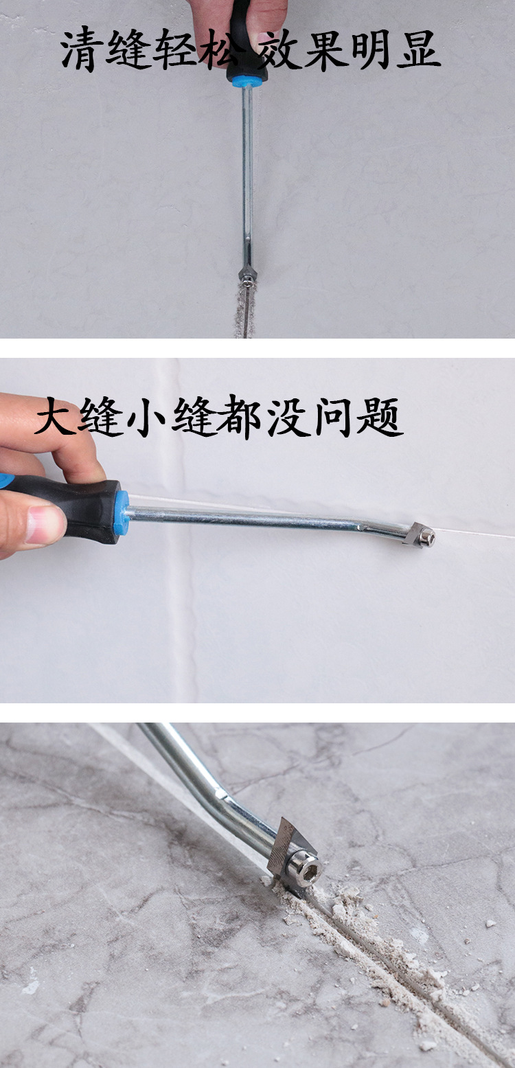 Get a crack - cleaning an artifact tungsten steel cone hook blade ceramic tile seam a special construction spade suit hook floor magnetic gap
