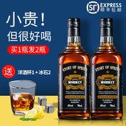 春之物语 苏格兰进口 克洛奇威士忌 40度烈酒 700mlx2瓶