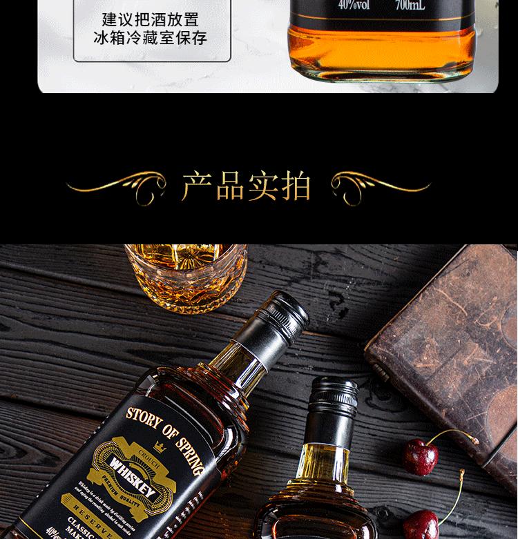 苏格兰进口 克洛奇威士忌 40度烈酒 700mlx2瓶 券后58元包邮 买手党-买手聚集的地方
