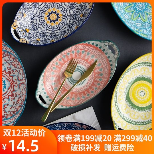 Creative Binaural Fruit Plate Fish Plate Dish Home Large Plate Dish Plate European Ceramic Western Food Baking Pan Baked Rice Plate