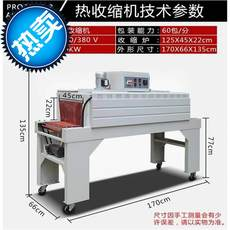 Heat shrinkable packaging machine automatic l type sealing machine full cut sealing machine pof film sealing and cutting equipment pke film shrink