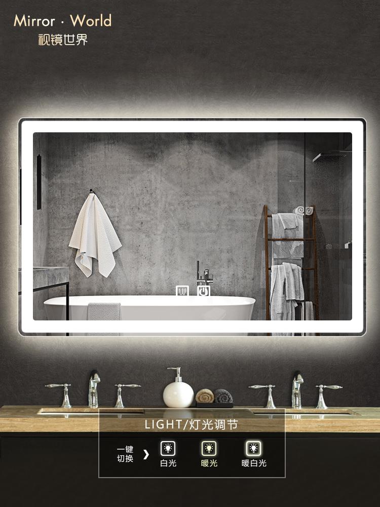 Smart Bathroom Mirror Touch Screen Dressing Room with Illumined Led Bathroom Anti-Fog Mirror Toilet Wall Hanging Bathroom Mirror.