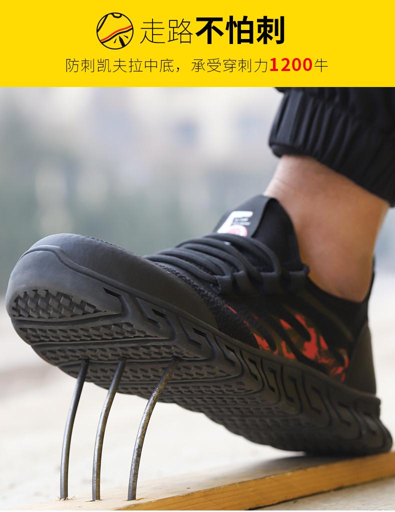 giày bảo hiểm lao động nam chống đập chống xuyên đáy nhẹ mùa hè mặc chất khử mùi gân an toàn mềm mại ở phần cuối của giày làm việc Baotou Steel