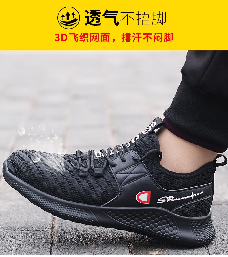 giày bảo hiểm lao động nam chống đập chống xỏ lỗ nhẹ tại chỗ cách nhiệt thép an toàn toe mùa hè khử mùi đáy mềm công tác bảo vệ