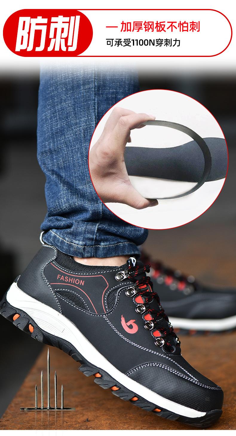giày bảo hiểm lao động nam nhẹ mùa hè chống đập chống xuyên an toàn thép toe mặc khử mùi an ninh cũ công trường thở