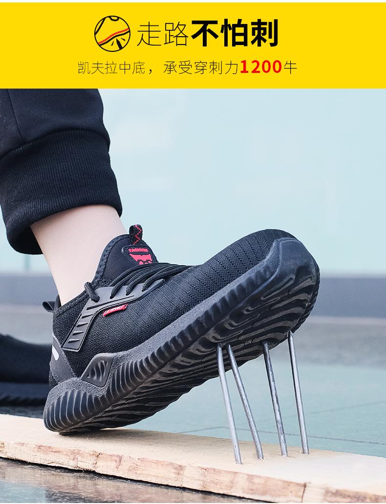 giày bảo hiểm lao động nam chống đập chống xỏ nữ thép khử mùi an toàn di động an ninh cũ mềm đế giày làm việc Bao Đầu trang mùa hè