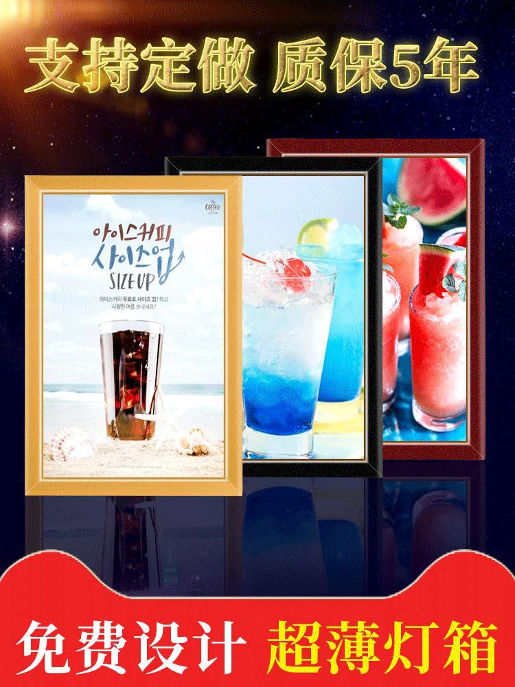 超薄led广告灯箱室内单面牌挂墙式奶茶店悬挂点餐菜单展示牌定做