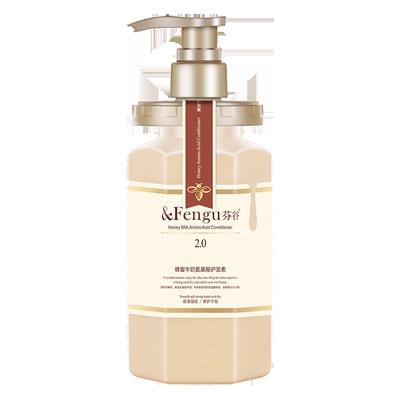 氨基酸护发素蜂蜜樱花海盐女柔顺顺滑正品修复干枯改善毛躁洗发水