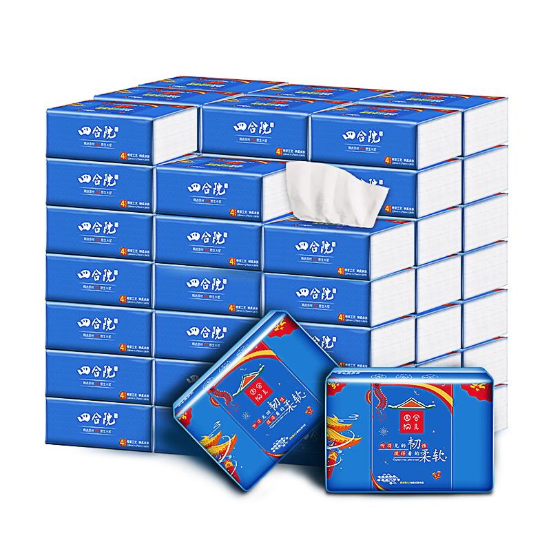 【四合院儿】36大包.进口原生木浆母婴纸