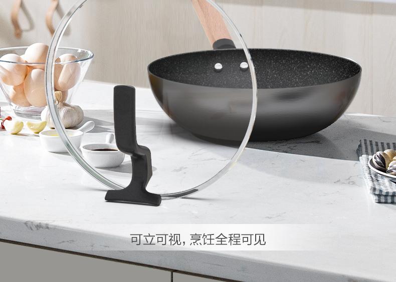 美的 麦饭石不粘炒锅 30cm 图14