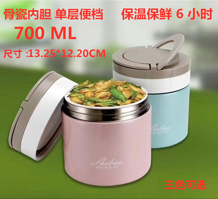 Ceramic tank vacuum lunch box heat insulation barrels bento spoons pupil small portable children with cover