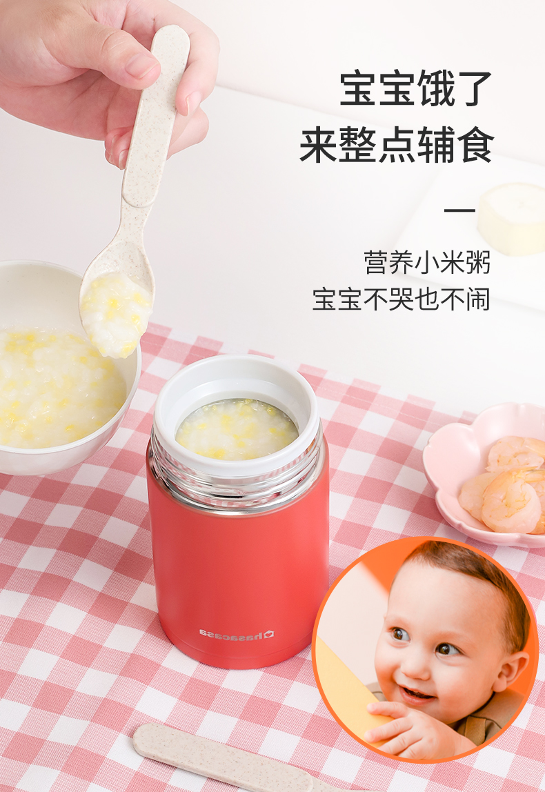 Japanese mini braised beaker female portable vacuum cup smolder POTS tea cup baby children 's small insulated lunchbox