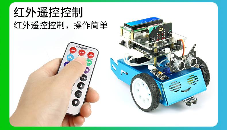 机器人智能寻迹小车图形化程式设计套件详细照片