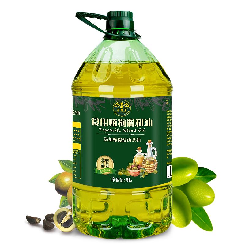 龙尊王山茶橄榄营养食用油5L调和油物理压榨添10%橄榄油非转基因