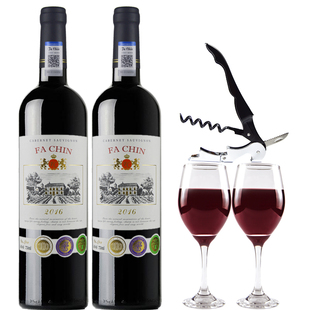 Two pieces of French imported red wine