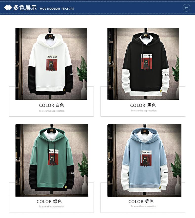 Hong Kong wind hooded men's Korean version of loose-fitting autumn jacket 2020 autumn new trendy coat jacket 31 Online shopping Bangladesh